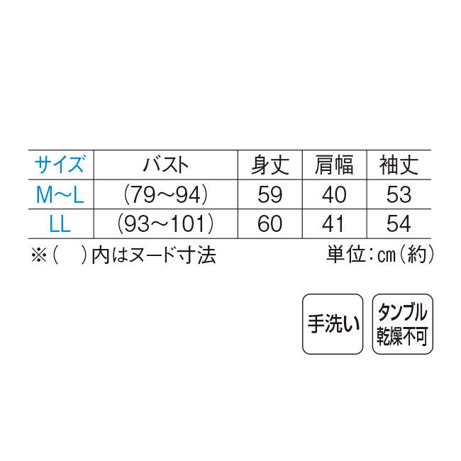 日本製 アルパカ混ケーブルニット よりどり2枚組
