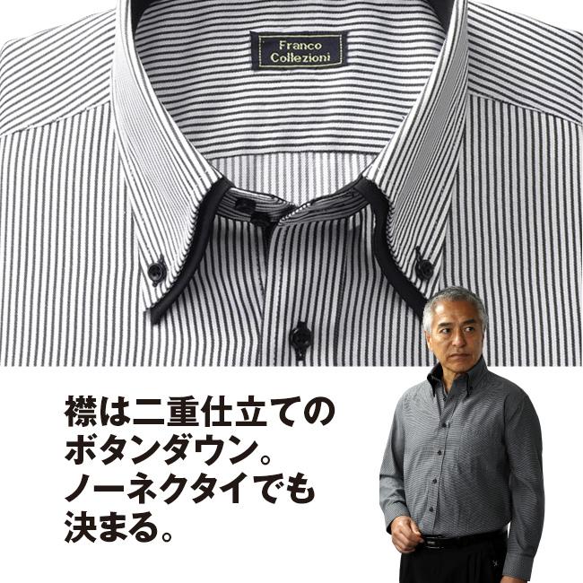 モノトーンドレスシャツ3枚組