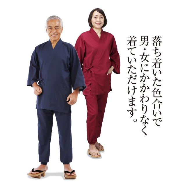 5色・5サイズ 男女兼用綿100%作務衣 よりどり2枚組