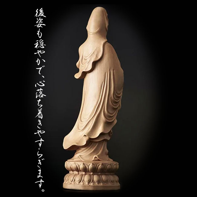 天然木 念珠観音菩薩