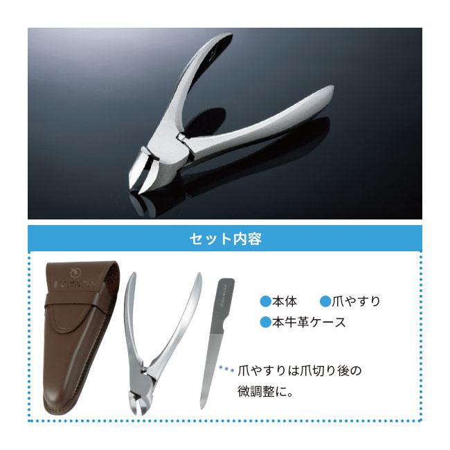 燕三条産・創業95年SUWADA爪切りクラシック限定セット