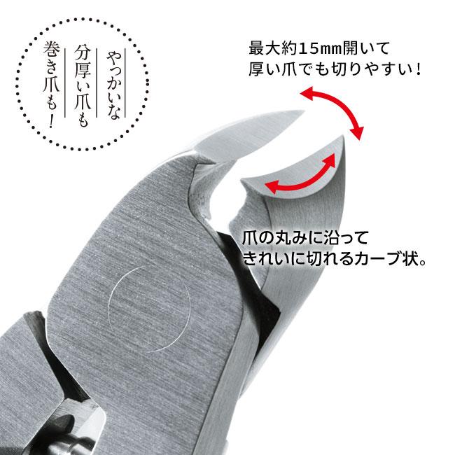燕三条産・創業95年SUWADA爪切りクラシックセット