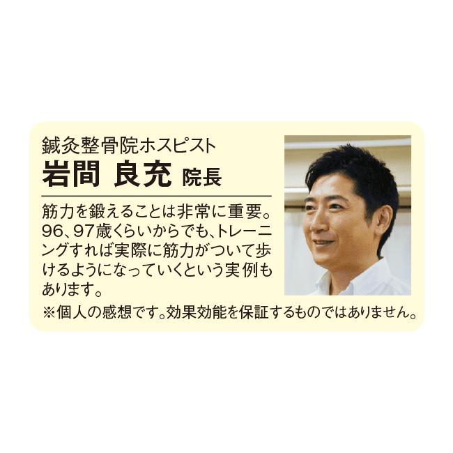 メディカラダ ひざ用EMSサポーター