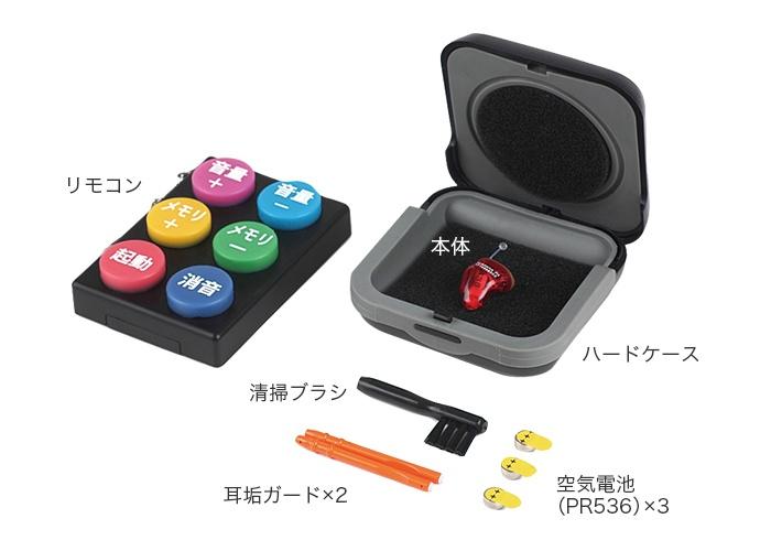 エーストーンフィット補聴器 リモコン付き【別売】補聴器用電池(PR536)追加用30個セット