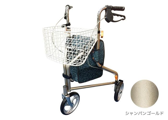 三輪歩行車 トライウォーカー