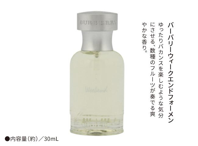 ダテ男モテ香水3強セット