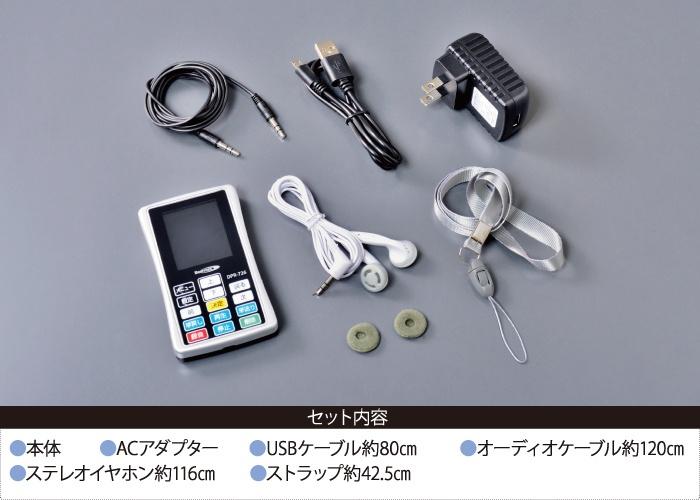 簡単録音デジタルプレーヤー