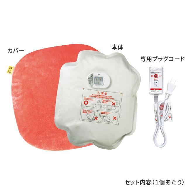 【SALE】蓄熱充電式エコ湯たんぽ あったか