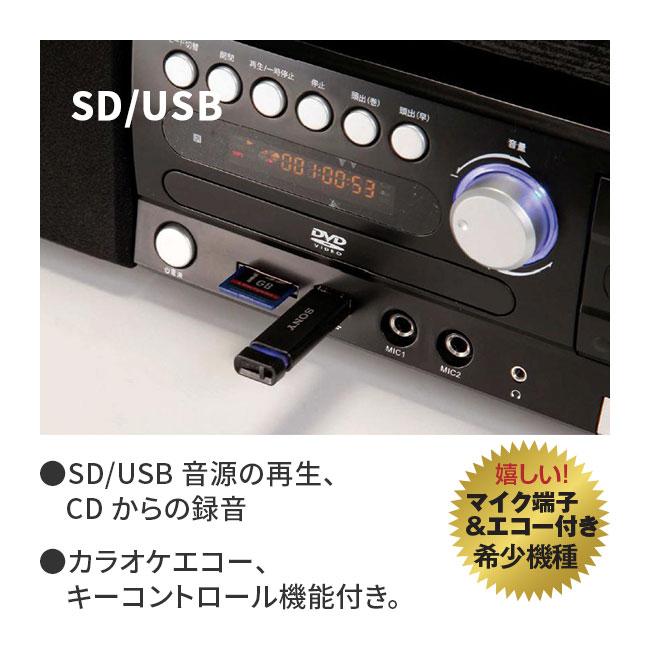 本格カラオケが出来るDVD内蔵マルチTV台スピーカー(カラオケマイク2本付き)