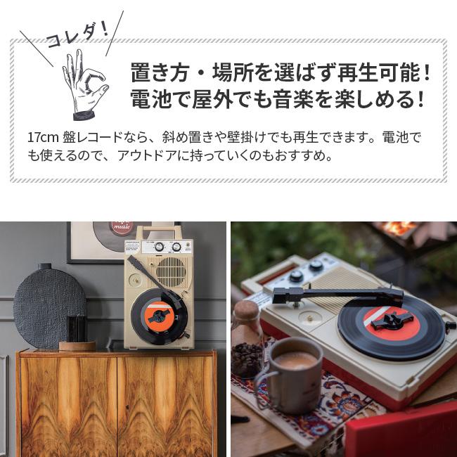 ANABAS audio ポータブルレコードプレーヤー GP-N3R