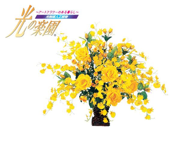 <光触媒人工植物> ゴールドエース
