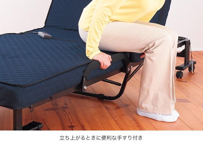 組立のいらない低反発ウレタン入りベッド(電動)