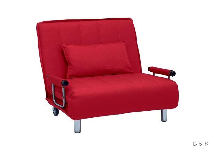 14段階リクライニングソファーベッド