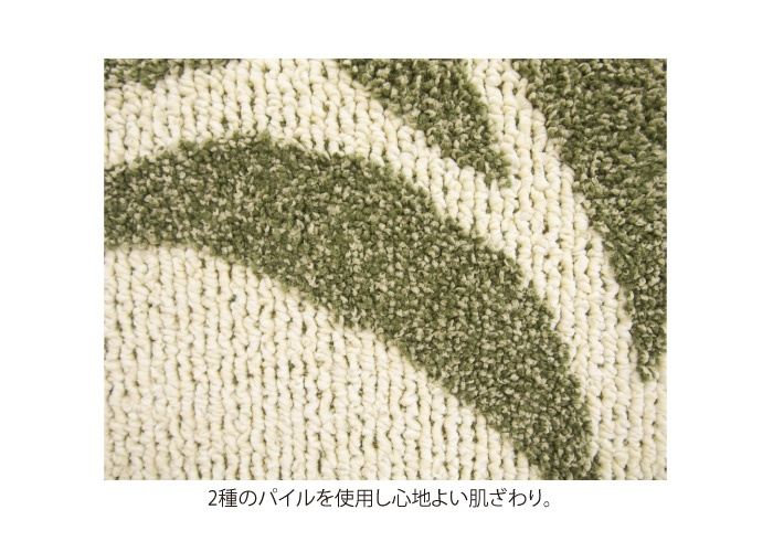 日本製防ダニ抗菌カーペット