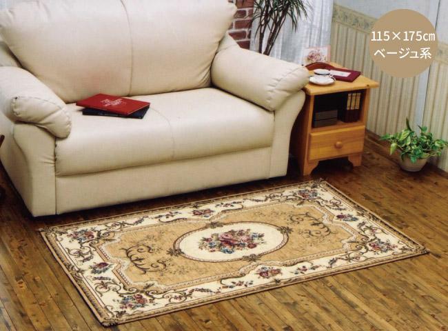 イタリア製ジャカード織シェニールカーペット