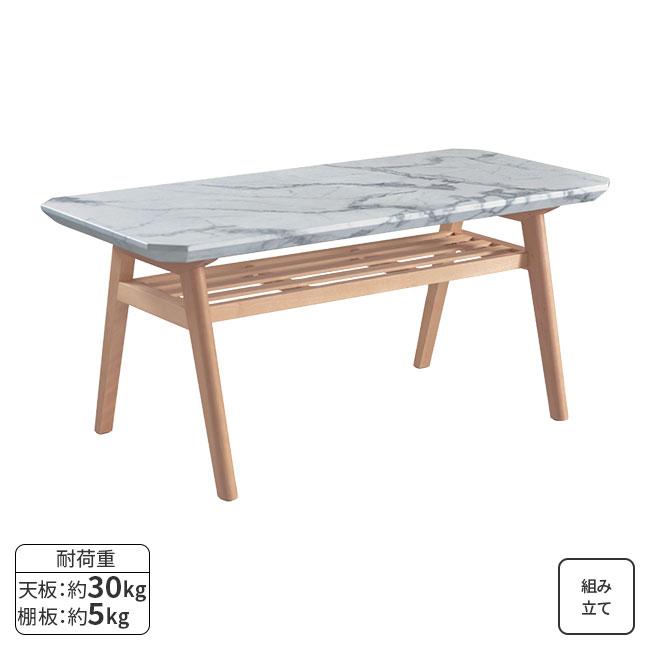 大理石調 センターテーブル