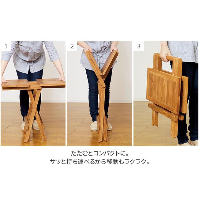 折り畳み式 チークテーブル