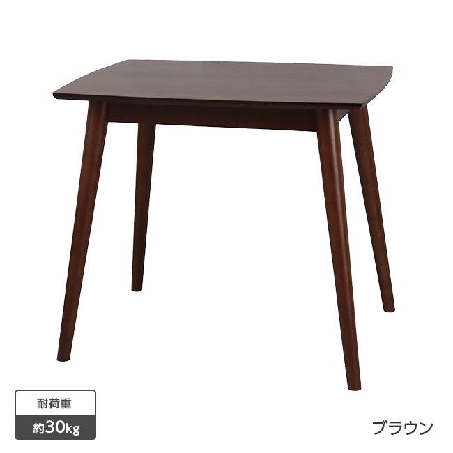 ユーリ ダイニングテーブル