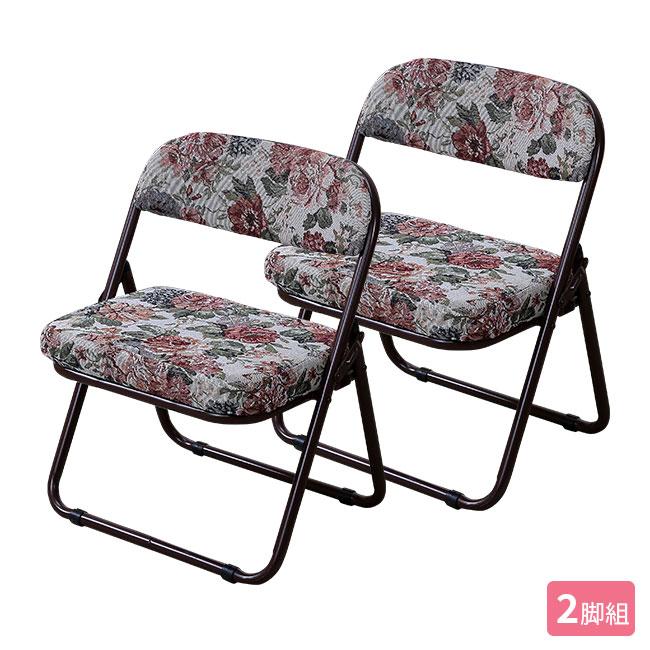 折畳み座敷椅子