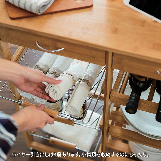 竹製キッチンワゴン