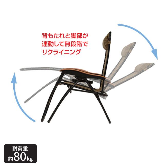 室内外使える ハンモック風リラックスチェア