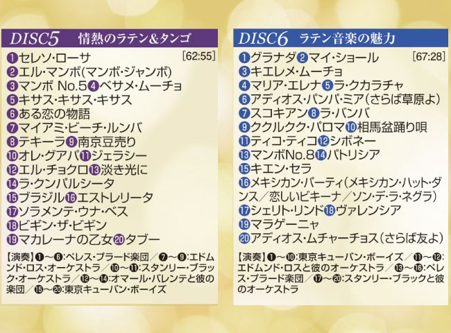 ベスト・オブ・イージーリスニング200選 CD10枚組