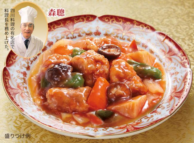 森聰<モリサトシ> 酢豚 6袋