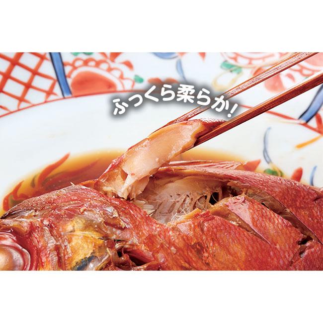 <ゆう屋>金目鯛の姿煮 4袋