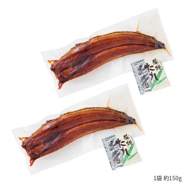 九州産うなぎの長焼(お買得)150g 2袋