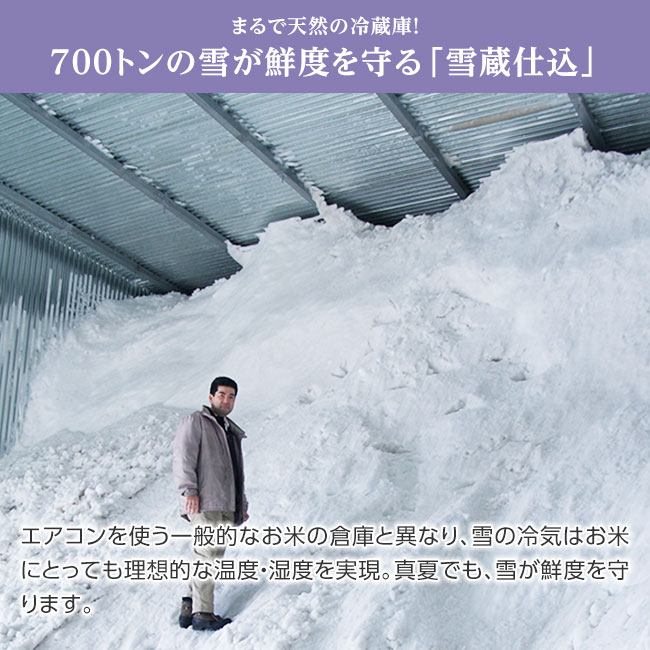 吉兆楽 カルゲン特別栽培米5kg(魚沼産コシヒカリ5kg)