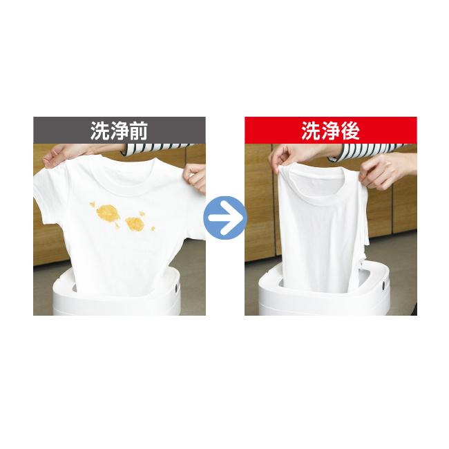 <電動式>折りたたみ洗濯桶