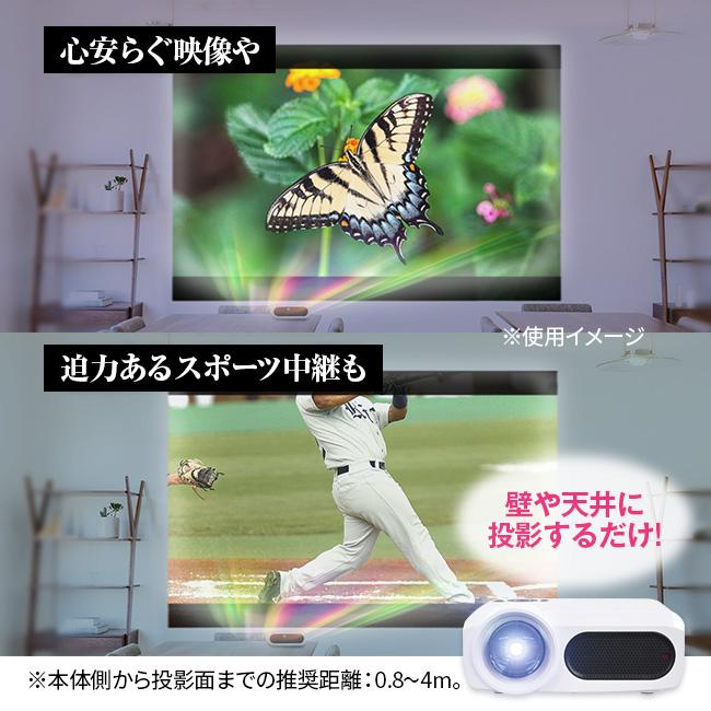 TVチューナー内蔵プロジェクター(Wi-Fiミラーリング機能付き)