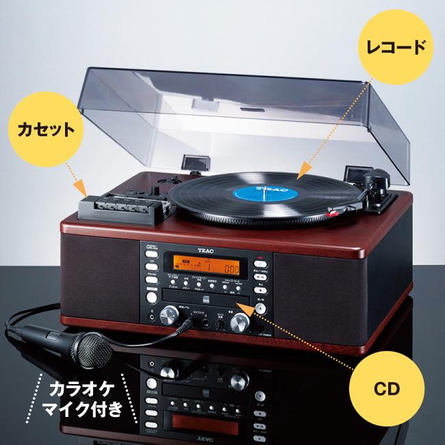ターンテーブル/カセットプレーヤー付きCDレコーダー