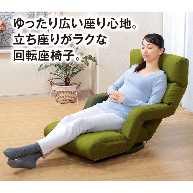 座面の広い肘付き回転座椅子