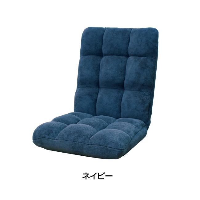 コンパクトモコモコ座椅子
