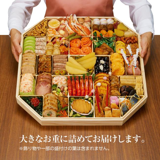 ふく吉 和洋中おせち 慶びの宴