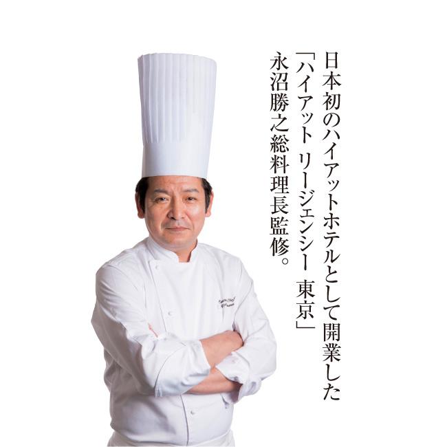 ハイアットリージェンシー 東京 香宝