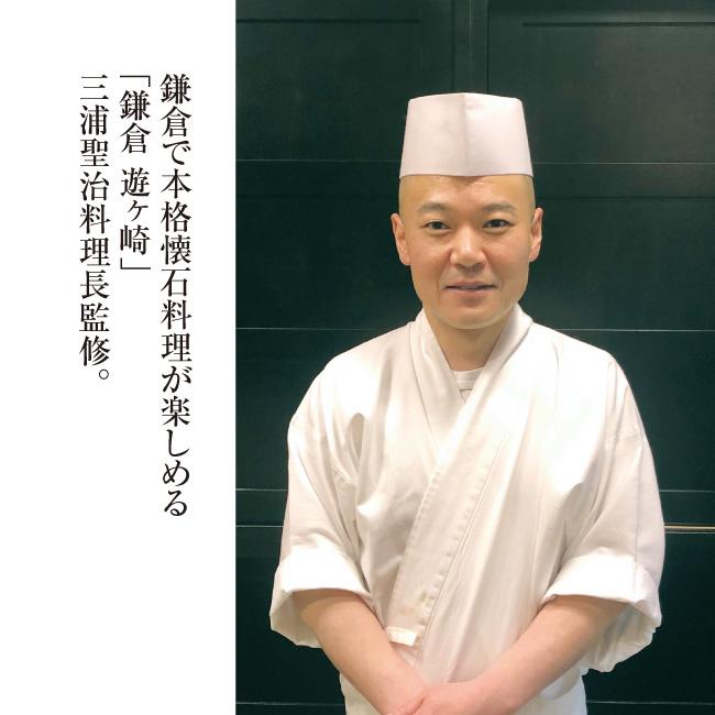 鎌倉 遊ヶ崎 華楽