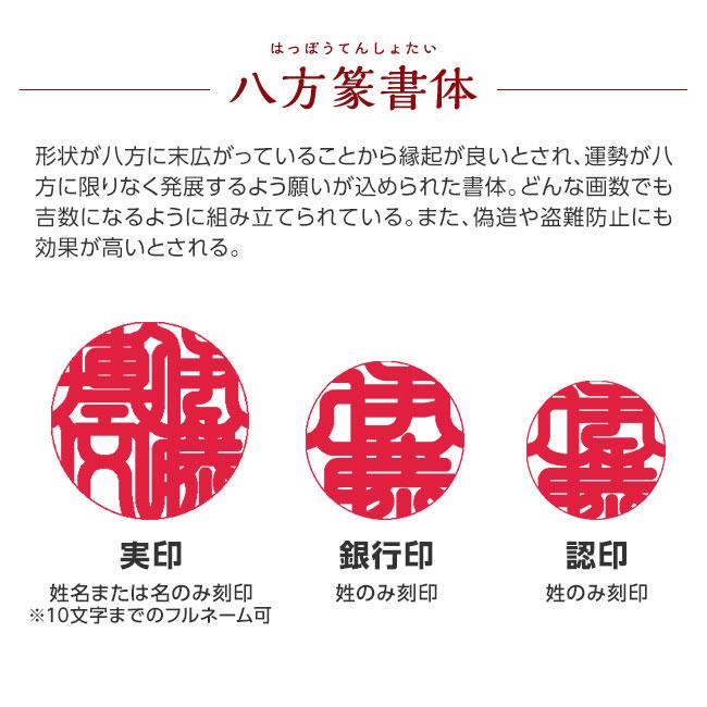 <雨宮天祥 作>桐箱入り黒水牛印鑑3本セット