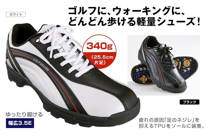 ゴルフステーツ軽量スパイクレスシューズ