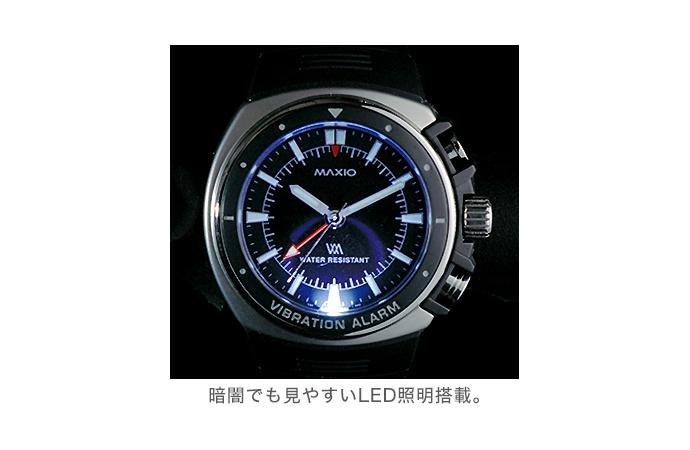 振動腕時計<マキシオ激振>