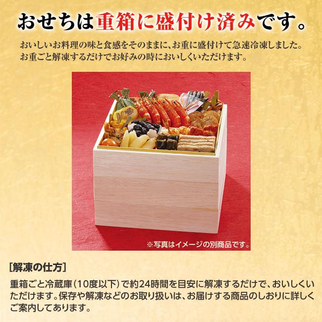 博多 日本料理 てら岡 天豊