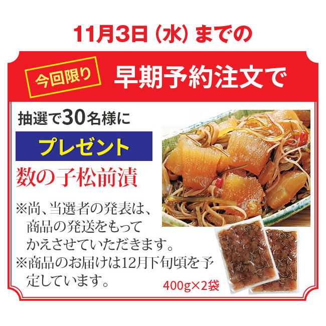 札幌グランドホテル 洋風オードブル