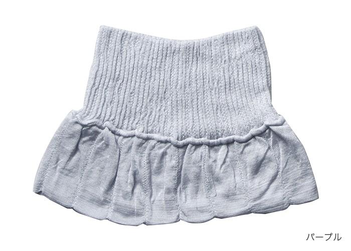 シルク衿元カバー4色組