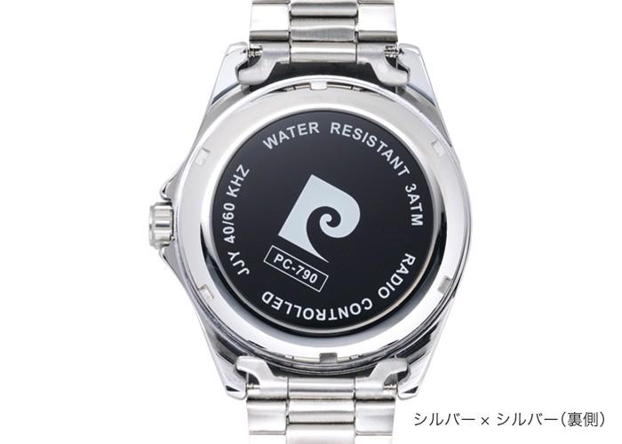 ピエールカルダン電波ソーラー腕時計