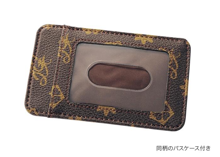 ルイ・ガルシア コインが分けられる長財布