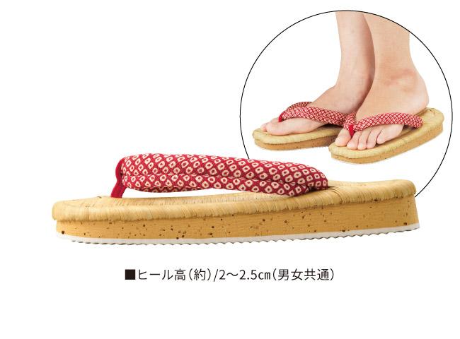 竹皮健康草履よりどり2足
