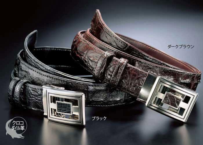 クロコダイル背革スライド式ベルト