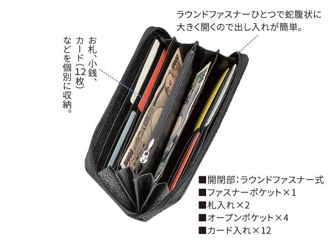 高級ワニ背革長財布