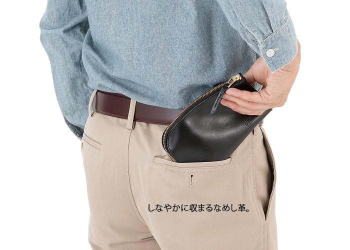 日本製牛革L字ファスナー財布